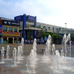 1200px-Korail_Cheonan_Stn